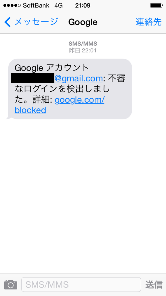 googlemail2