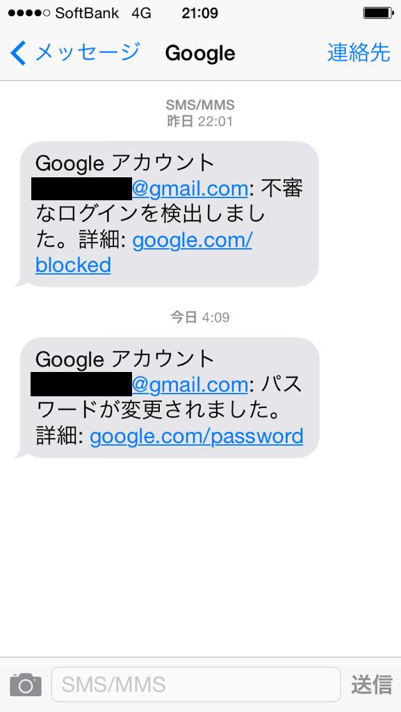 googlemail2b