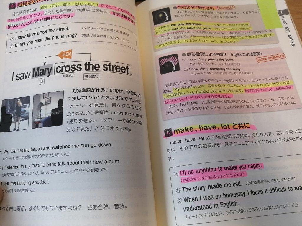 簡単な日本語でまとめられている